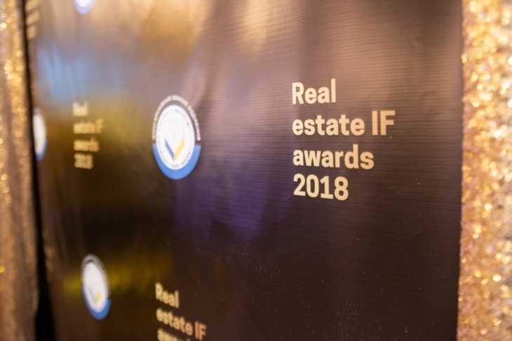 """Будівельна компанія """"Спілка забудівників"""" отримала нагороду в Real Estate IF Awards 2018"""