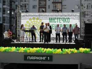 """Торжественное открытие первой очереди строительства ЖК """"Мистечко Центральное""""."""